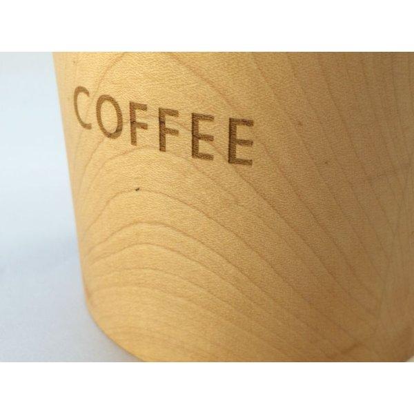 画像3: コーヒーキャニスター メープル