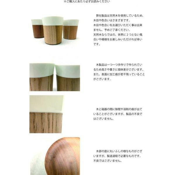 画像2: KOKAGE 栓(セン)
