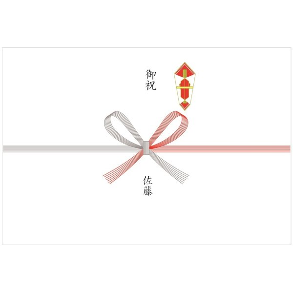 画像3: 【送料無料・翌日発送】GRANDek SUNSHINE【グランデック サンシャイン】